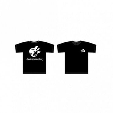 Guitar T-Shirt - Black